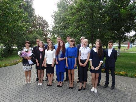 10 класс гимназии