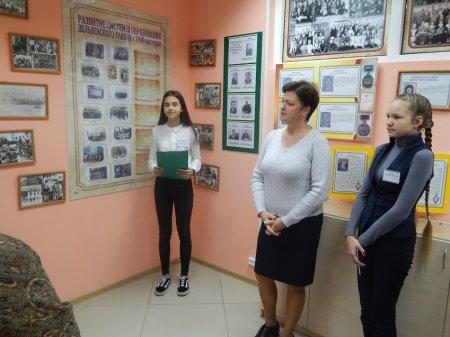 Музей истории образования Зельвенского района