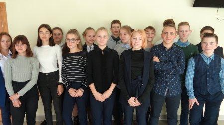 9 класс гимназии №1