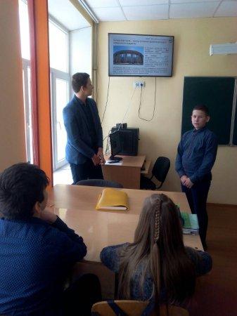 """ШАГ """"Белорусская наука:в ногу со времени"""""""