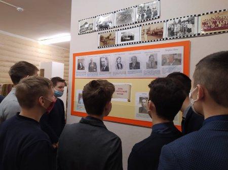 У гісторыка-краязнаўчым музеі адкрылася экспазіцыя, прысвечаная Дню беларускай навукі