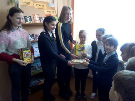 В канун Дня дарения книг