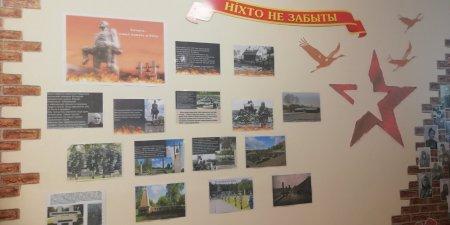 Ко Дню памяти жертв Хатыни