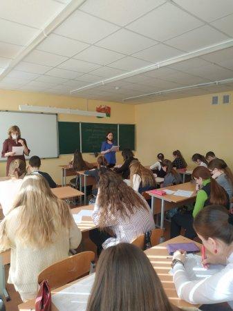 В гимназии стартовал школьный этап олимпиад по учебным предметам среди учащихся ІІ ступени общего среднего образования.