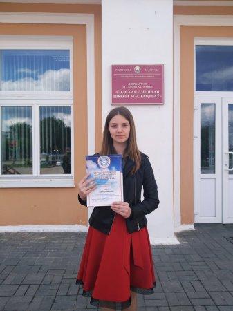 """Стипендию """"Белорусского фонда мира"""" получила Кицун Дарья"""