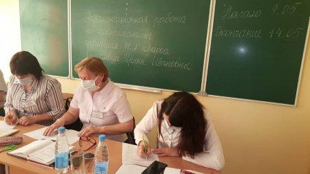 Экзамены начались